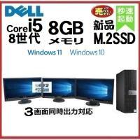 デスクトップパソコン ●CPU:最高峰 Core i7 -2600(3.4GHz) ●メモリ:爆速1...