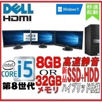 ●CPU:最高峰 Core i7 2600(3.4GHz) ●メモリ:爆速16GB ●HDD:新品2...