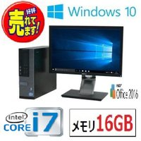 デスクトップパソコン ●CPU: Core i7 -2600(3.4GHz) ●メモリ:爆速16GB...