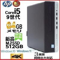 デスクトップパソコン ●CPU:Core i5-3470(3.2G) ●メモリ:4GB ●HDD:2...
