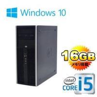 デスクトップパソコン ●CPU:Core i5-3470(3.2G) ●メモリ:16GB ●HDD:...