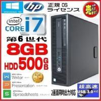 デスクトップパソコン ●CPU:Core i5-2400(3.1G) ●メモリ:4GB ●HDD:5...