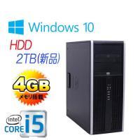 デスクトップパソコン ●CPU:Core i5-2400(3.1G) ●メモリ:4GB ●HDD:2...