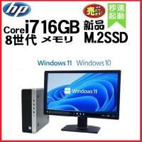 デスクトップパソコン ●CPU:Core i5-2400(3.1G) ●メモリ:8GB ●HDD:5...