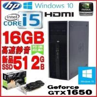 デスクトップパソコン ●CPU:Core i5-2400(3.1G) ●メモリ:8GB ●HDD:2...