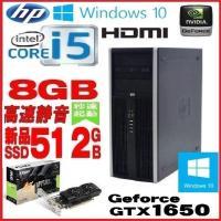 デスクトップパソコン ●CPU:Core i5-2400(3.1G) ●メモリ:8GB ●HDD:新...