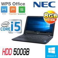 ノートパソコン ●CPU:Celeron B720(1.7GHz) ●メモリ:8GB ●HDD:50...