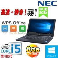 ノートパソコン ●CPU:Celeron B720(1.7GHz) ●メモリ:8GB ●HDD:SS...