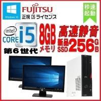 デスクトップパソコン ●CPU:Core i5 4570 (3.2GHz) ●メモリ:4GB ●SS...