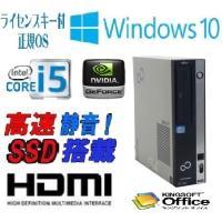 デスクトップパソコン ●CPU:Core i5 2400 (3.1GHz) ●メモリ:4GB ●HD...