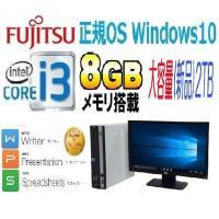デスクトップパソコン ●CPU:Core i5 2400 (3.1GHz) ●メモリ:大容量8GB ...