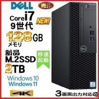 デスクトップパソコン ●CPU:Core i3 2100 (3.1GHz) ●メモリ:大容量8GB ...
