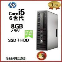 デスクトップパソコン ●CPU:Core i3 2100 (3.1GHz) ●メモリ:4GB ●HD...