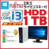 デスクトップパソコン ●CPU:Core i3 2100 (3.1GHz) ●メモリ:8GB ●HD...