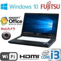 ノ−トパソコン ●CPU:Core i3 3110M(2.4GB) ●メモリ:4GB ●HDD:50...