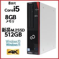 ノ−トパソコン ●CPU:Core i3 3110M(2.4GB) ●メモリ:4GB ●HDD:大容...