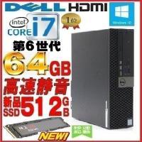 ノ−トパソコン ●CPU:Core i3 3110M(2.4GB) ●メモリ:大容量8GB ●SSD...
