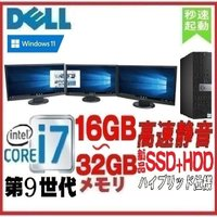 デスクトップパソコン 正規 Windows10 第3世代 Core i5 新品SSD512GB+HDD500GB メモリ8GB Office付き HP 6300 SF 1352a