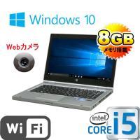 ノートパソコン ●Core i5 3210M(2.5GHz) ●メモリ:8GB ●HDD:500GB...