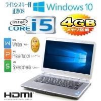 ノ−トパソコン NEC na- ●CPU:第3世代 Core i5 3320M(2.6GHz) ●メ...