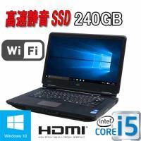 ノ−トパソコン NEC na- ●CPU:第2世代SandyBridge Core i5 2520M...