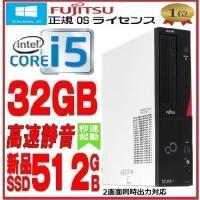 デスクトップパソコン ●CPU:Core i5 3470(3.2GHz) ●メモリ:爆速メモリ16G...