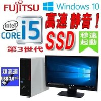 デスクトップパソコン ●CPU:新しい第3世代Intel Core i5 3470(3.2GHz) ...