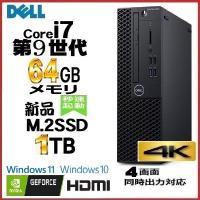 デスクトップパソコン ●CPU:Core i3-2100(3.1GHz) ●メモリ:4GB ●HDD...