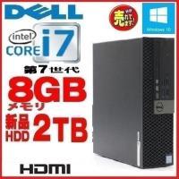 デスクトップパソコン ●CPU:Core i3 2100(3.1GHz) ●メモリ:高速DDR3 4...