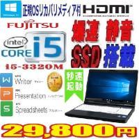 ノ−トパソコン ●CPU:Core i5 3320M(2.6GB) ●メモリ:4GB ●SSD120...