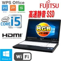 ノ−トパソコン ●CPU:Core i5 3320M(2.6GB) ●メモリ:8GB ●SSD120...