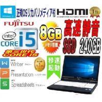 ノ−トパソコン ●CPU:Core i5 3320M(2.6GB) ●メモリ:8GB ●HDD:爆速...