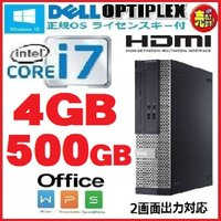 デスクトップパソコン ●CPU:Core i5 2400(3.1GHz) ●メモリ:高速DDR3 2...