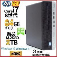 デスクトップパソコン ●CPU:第4世代 Celeron Dual-Core G1820(2.7Gh...