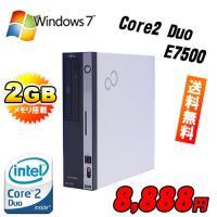 デスクトップパソコン ●この商品はケータイ決済がご利用いただけません。  ●北海道・沖縄は+1,08...