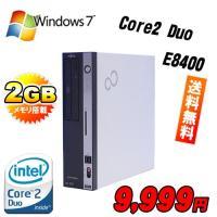 ・デスクトップパソコン ●この商品はケータイ決済がご利用いただけません。  ●北海道・沖縄は+1,0...