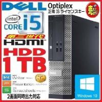 ・デスクトップパソコン ●CPU:Core i3-3220(3.3GHz) ●メモリ:4GB ●HD...