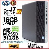 デスクトップパソコン ●CPU:Core i7-2600(3.4GHz) ●メモリ:大容量16GB ...