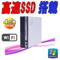 ・デスクトップパソコン ●CPU:Core2Duo E7500 (2.93GHz) ●メモリ:4GB...