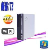 デスクトップパソコン ●CPU:Core2Duo E7500 (2.93GHz) ●メモリ:4GB ...