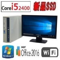 デスクトップパソコン ●CPU:Core i5 2400S(2.5GHz) ●メモリ:4GB ●HD...