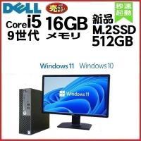 デスクトップパソコン ●CPU:Core i7-3770(3.4GHz) ●メモリ:大容量16GB ...