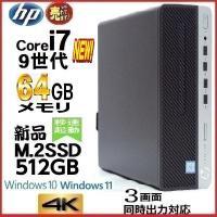 デスクトップパソコン ●CPU:Core i3-2100(3.1GHz) ●メモリ:2GB ●HDD...