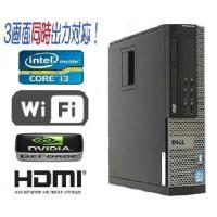 デスクトップパソコン デスクトップパソコン ●CPU:Core i3 2100(3.1GHz) ●メ...