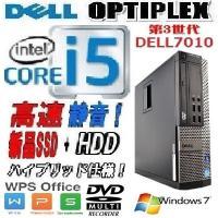 中古デスクトップパソコン ●CPU Core i5 3470(3.2GHz) ●メモリ 4GB ●H...