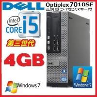 デスクトップパソコン ●CPU:Core i5 3470(3.2GHz) ●メモリ:高速DDR3 4...