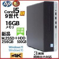 デスクトップパソコン ●CPU:Core i5-2400(3.1GHz) ●メモリ:8GB●HDD:...