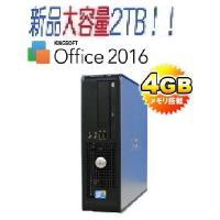 デスクトップパソコン ●CPU:Core2Duo E7500 2.93GHz ●メモリ:4GB ●H...