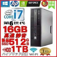 ・デスクトップパソコン ●CPU:Intel Core i3-3220(3.3GHz) ●メモリ:大...