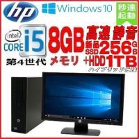 デスクトップパソコン ●CPU:Core i3-2100(3.1GHz) ●メモリ:大容量16GB ...